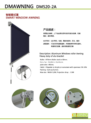 vertical awning, window awning